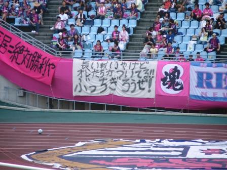 水戸(5)