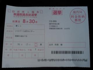 DSC01581-1.jpg