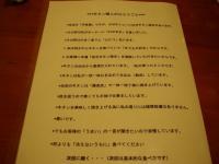 DSC08596.jpg
