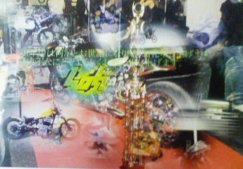image (42)