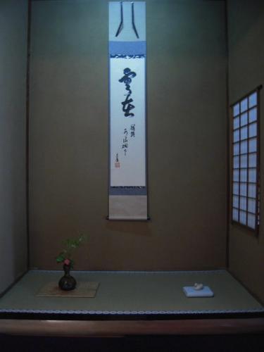 chakai2011-3.jpg