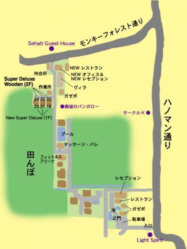 tegalsari-map2.jpg