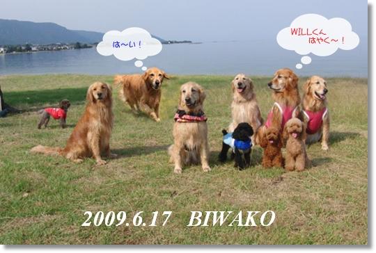 6,19琵琶湖13