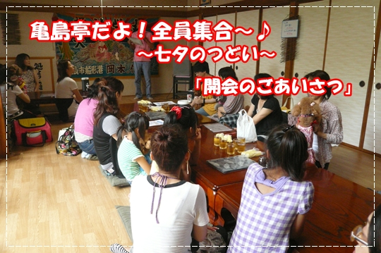 7,6亀島亭1