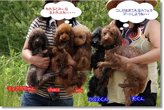 7,18琵琶湖9