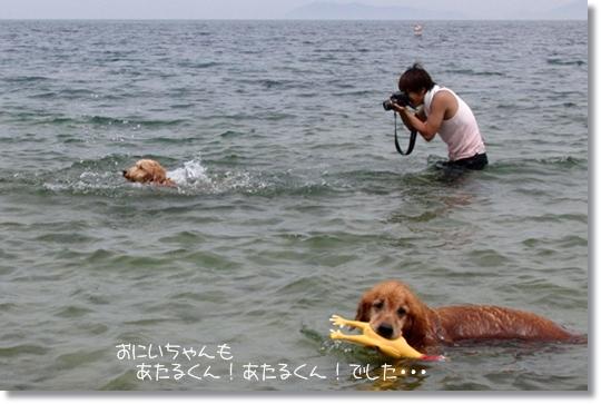 7,19琵琶湖13
