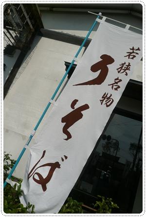 8,17お散歩9