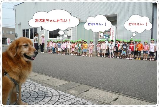 9,18お散歩8