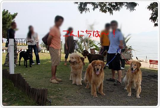 9,28琵琶湖7