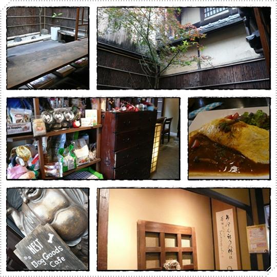 12,1京都3