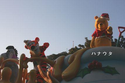 IMG_4975.jpg