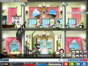 Maple0388.jpg