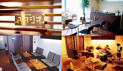 Cafe  Dinner Studio
