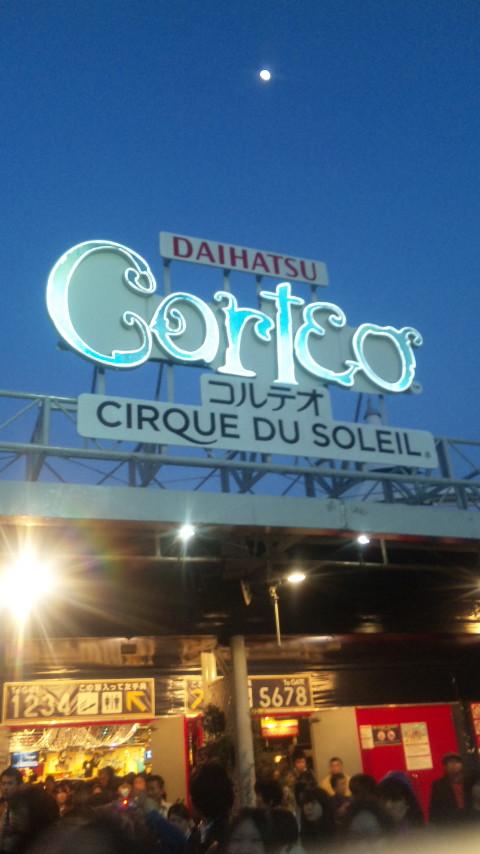 コルテオ3