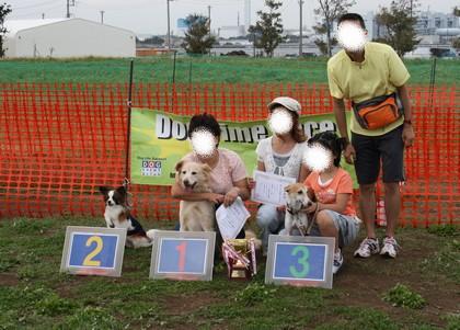 2009111normal2.jpg
