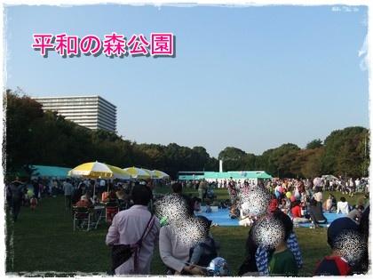 20091175.jpg
