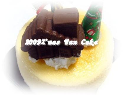 20091225dcake.jpg