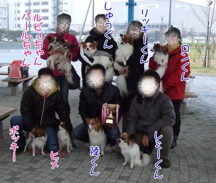 2009125papiall.jpg