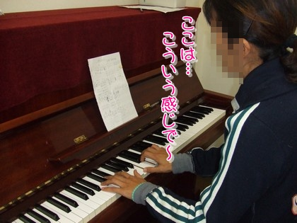 2010112noharamama.jpg
