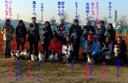 2010117papiall.jpg