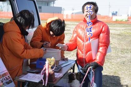 201027kuji2.jpg