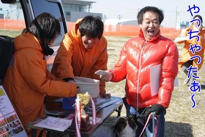 201027kuji3.jpg