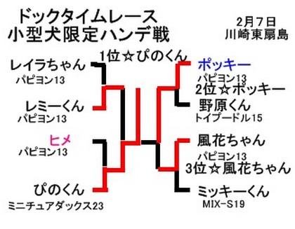 201027small.jpg