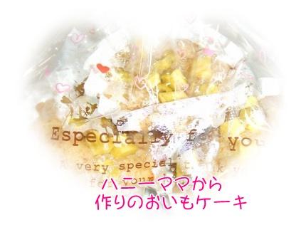 2010314himemama.jpg