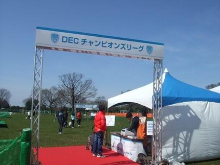 2010322fes4.jpg