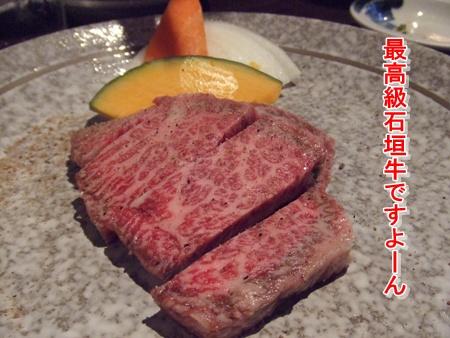 201074food2.jpg