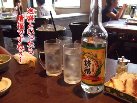 201074food4.jpg
