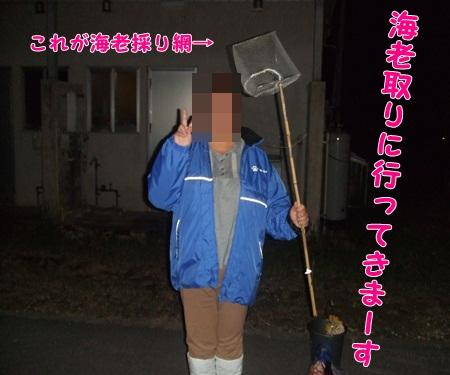 20110406iri4.jpg
