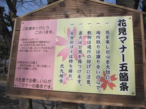 2011kokura1.jpg