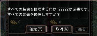 11-06 23-27 22222♪