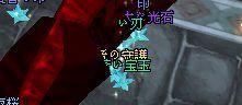 11-08 00-05 守護キタ━━(゚∀゚)━━!!