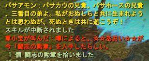 11-16 22-29 弟♪