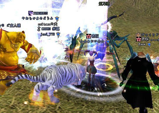 11-27 22-42 紫乃獏♪