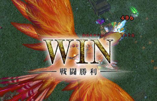 11-28 21-21 Win♪