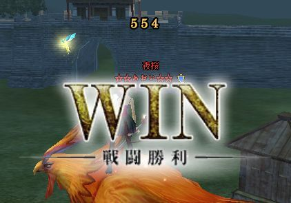 12-05 21-15 win♪