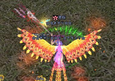 2008-12-10 22巻物♪