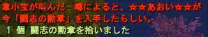 2008-12-11 21∵ゞ(≧ε≦o)ぶ