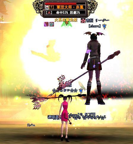 2008-12-13 22Σ(・ω・ノ)ノ