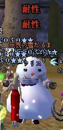 2008-12-15 00ゆきだるま♪
