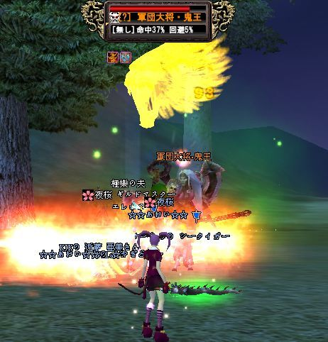 2008-12-27 21-21 強襲♪