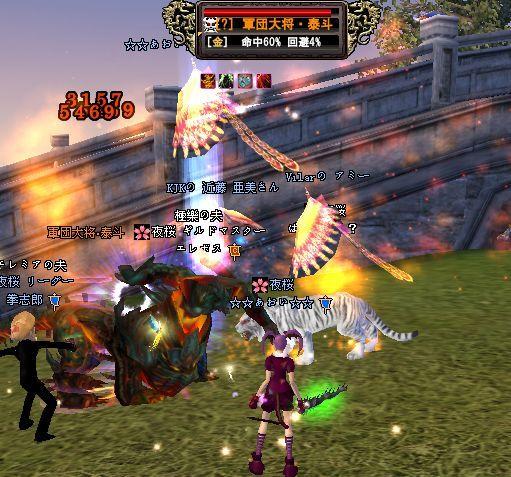 2008-12-27 22-11 拳さんがw