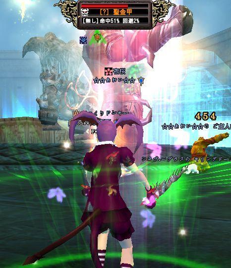 2008-12-30 23-45 聖金甲♪
