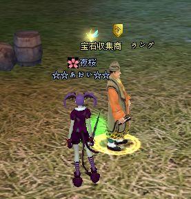 2008-12-31 20-41 内職♪
