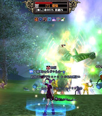 2008-12-31 21-05 煩悩♪