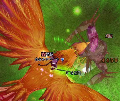2008-12-31 21-59 煩悩3♪