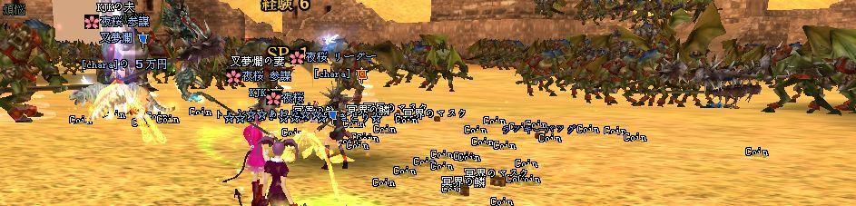 2008-12-31 22-24 きも2♪